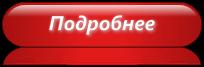 cooltext116210805507270