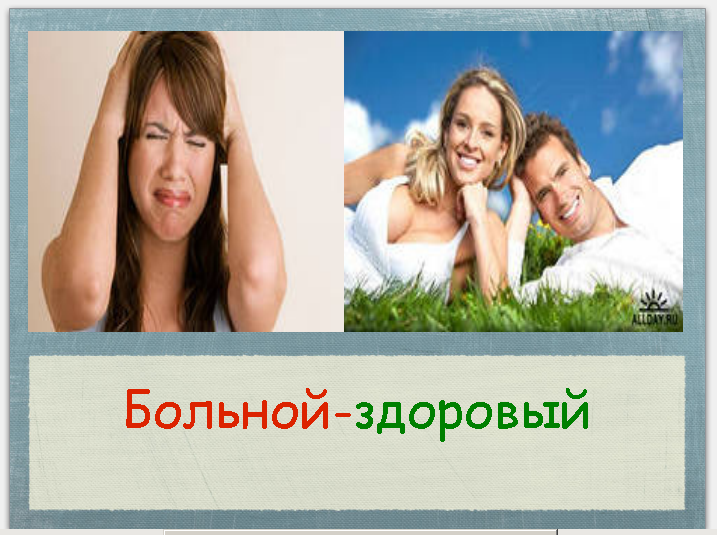 с лева у девушки болит голова с права счастливые здоровые люди
