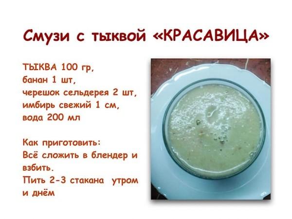 тыква.004-resized